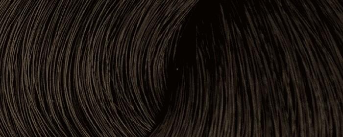No.26 Temně hnědá 2.0